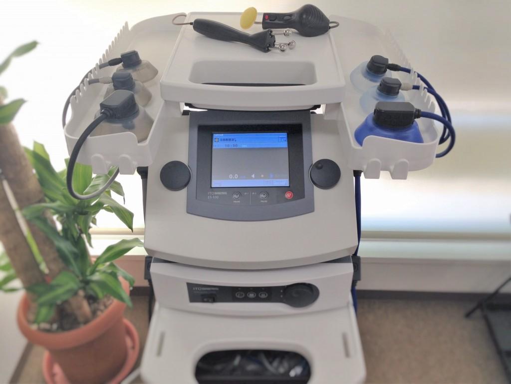 特殊電気療法(ES-530)